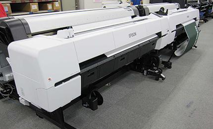 EPSON P20050